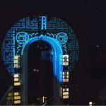 Ansicht der Vier-Iwan-Hof-Moschee
